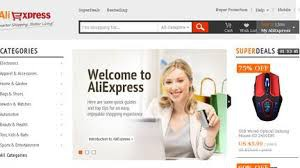 aliexpress screen